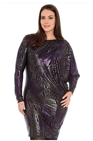 Rochie cu insertii argintii